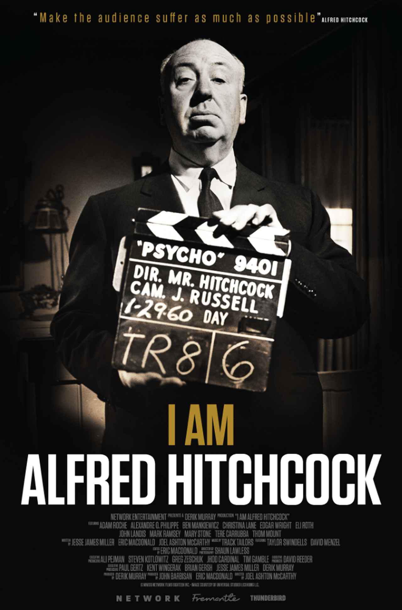 画像: サスペンスの神様「ヒッチコック」に迫ったドキュメンタリー作『I AMアルフレッド・ヒッチコック』が、BS10 スターチャンネルにて独占初放送