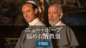 画像: Amazon.co.jp: Prime Video
