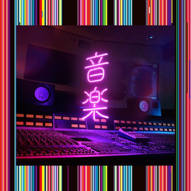 画像: 音楽 / 東京事変