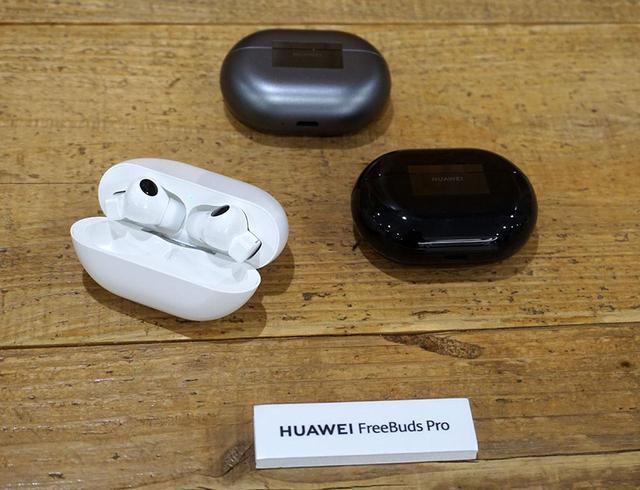画像: 完全ワイヤレスイヤホンの上位モデル「FreeBuds Pro」