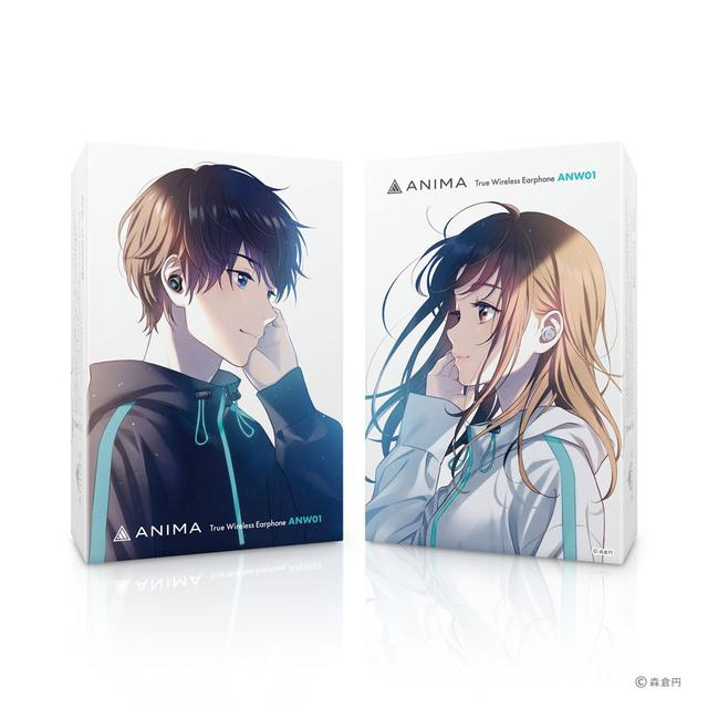 画像2: アユートが、ワイヤレスオーディオ専門ブランド「ANIMA」の新規取り扱いを開始。新開発振動板を採用した「ANW01」を7月2日に発売する