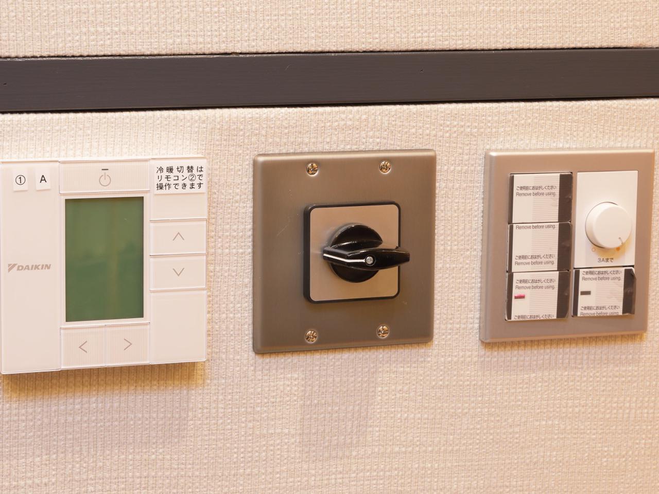 画像: 複数の電源を切り替えられるスイッチ