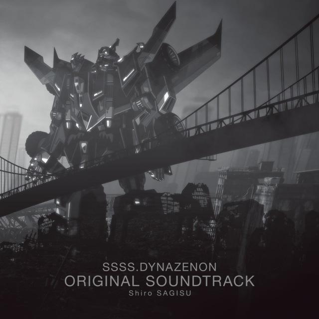 画像: SSSS.DYNAZENON ORIGINAL SOUNDTRACK / 鷺巣詩郎 on OTOTOY Music Store