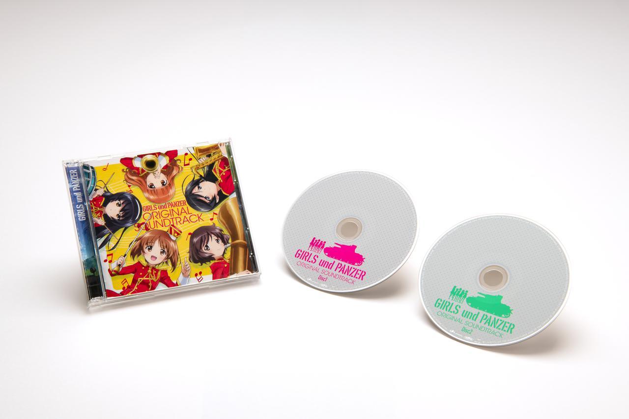 画像: 今回のアナログレコードのベースとなったCD「TVアニメ ガールズ&パンツァー オリジナル・サウンド・トラック」(LACA9256~7)。CD2枚組で構成されているが今回のアナログレコードでは3枚組となった。