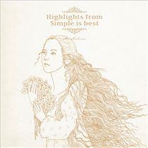 画像: Highlights from Simple is best - ハイレゾ音源配信サイト【e-onkyo music】