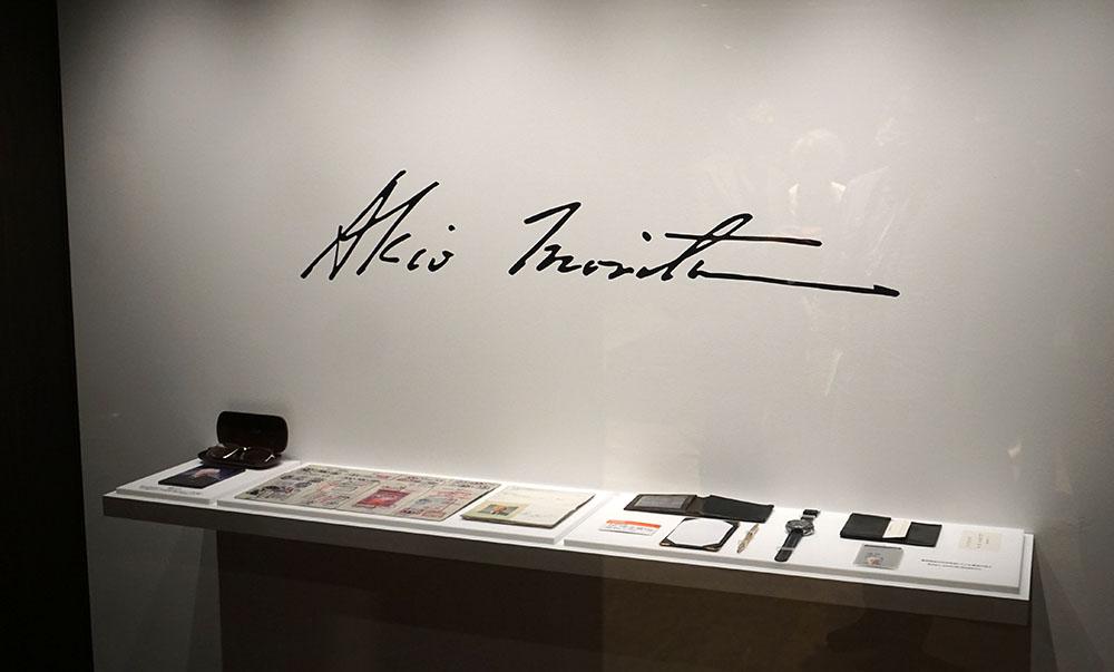 画像: Bar Moritaのエントランスには、盛田氏の社員証やパスポート、時計などの愛用品が展示される
