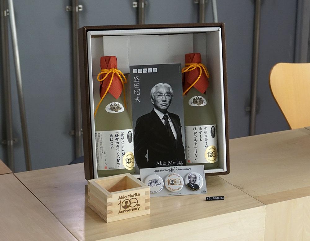画像: B1Fでは盛田昭夫氏生誕100周年を記念した日本酒限定セットを販売している。¥5,000(税込)で100セット限定