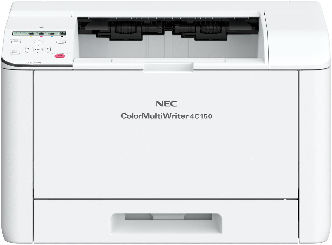 画像: 「Color MultiWriter 4C150」