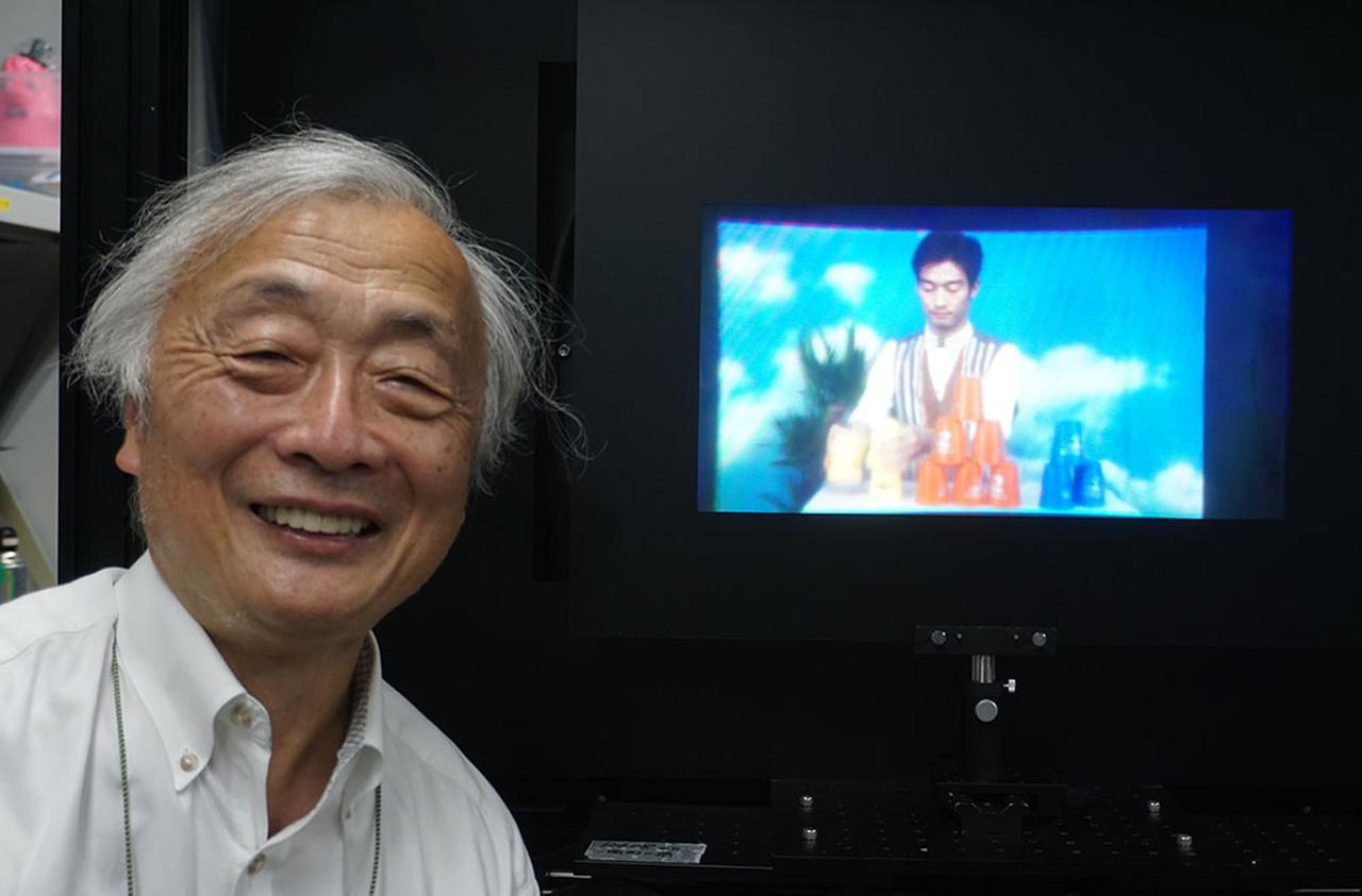 画像: NHK「技研公開2021オンライン」は興味深い研究が満載! 私が注目した4つのテーマを深掘りした(前):麻倉怜士のいいもの研究所 レポート52 - Stereo Sound ONLINE