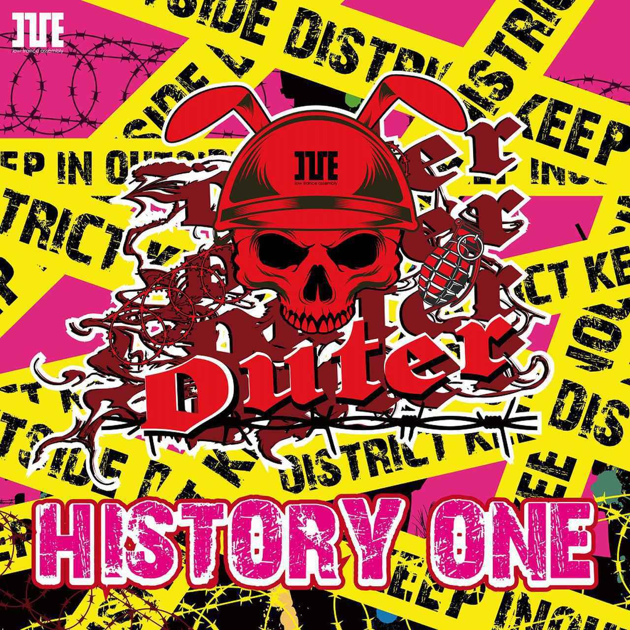 画像: HISTORY ONE / Outer