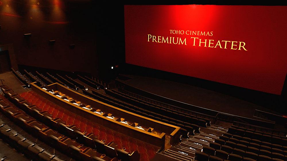 画像: 500円で映画を鑑賞できる! KDDI × TOHOシネマズが、auスマートパスプレミアム会員に向けた 「夏の3大キャンペーン」を実施