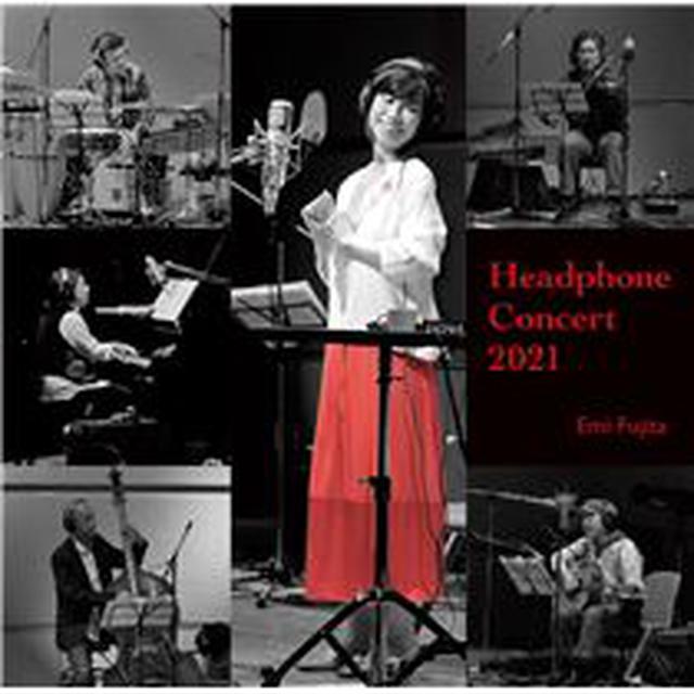 画像: Headphone Concert 2021 - ハイレゾ音源配信サイト【e-onkyo music】