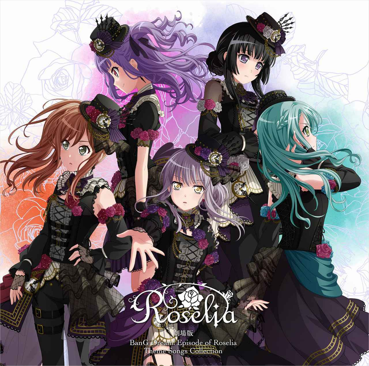 画像: 劇場版「BanG Dream! Episode of Roselia」Theme Songs Collection / Roselia