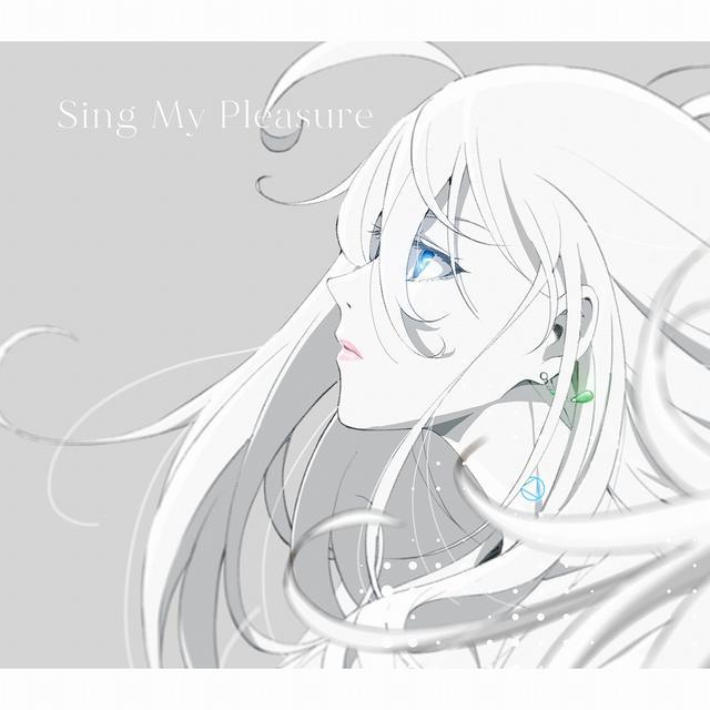 画像: Sing My Pleasure / ヴィヴィ(Vo.八木海莉)