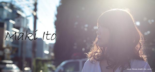 画像: Maki Ito(伊東真紀)ホームページ