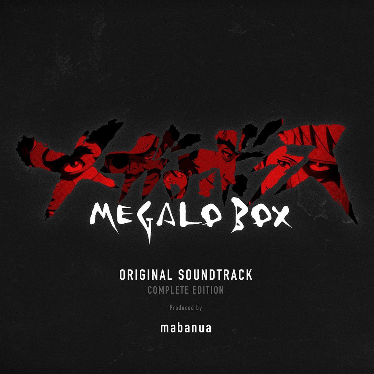 画像: MEGALOBOX Original Soundtrack (Complete Edition) (PCM 48kHz/24bit) / mabanua and more