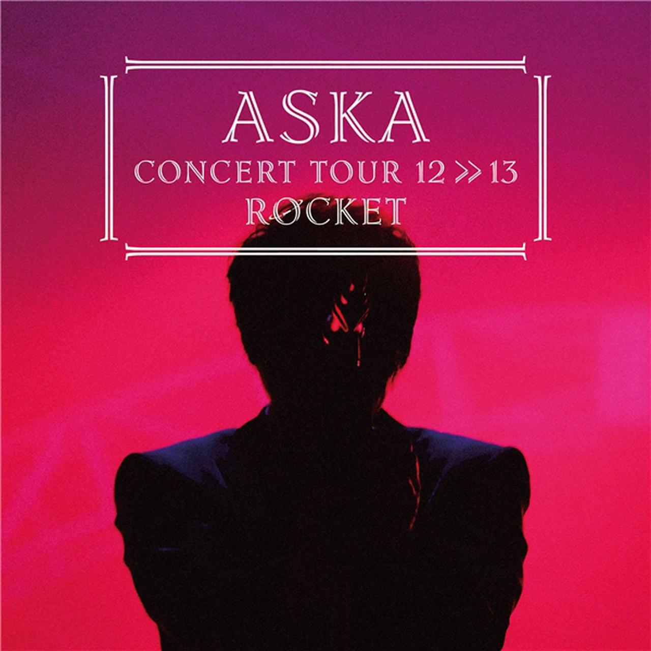 画像: ASKA CONCERT TOUR 12>>13 ROCKET / ASKA
