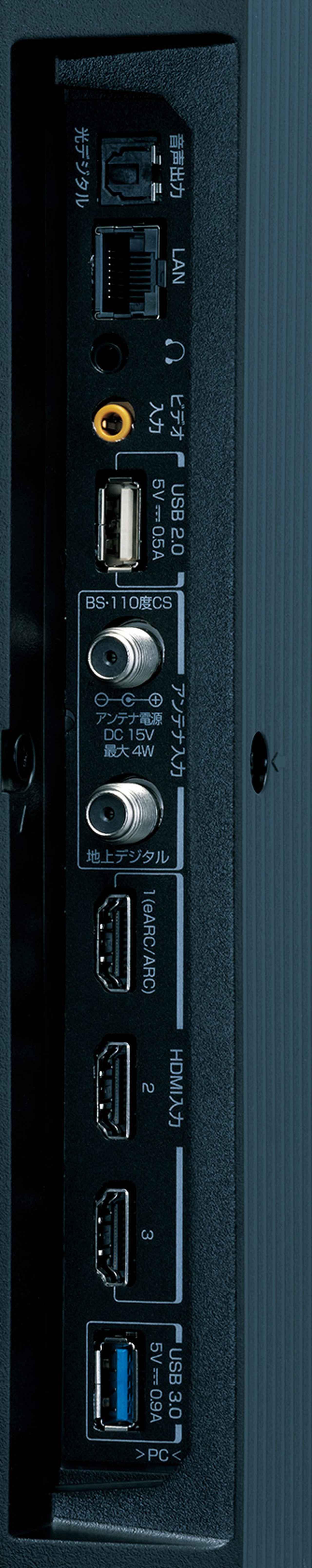 画像5: 鮮やかな色再現が際立つ最新QLED4KテレビにTCLの本気を見た!<TCL 4Kテレビ2021年新シリーズ 7製品一挙登場>