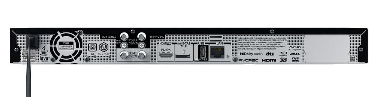 画像2: TVS REGZA、「クラウドAI高画質」連携に対応したHDD/BDレコーダー「DBR-T2010」ほか全4モデルを7月23日に発売