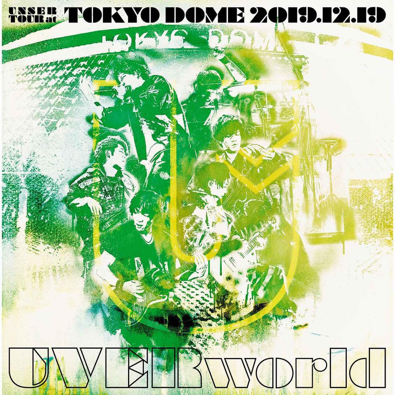 画像: UNSER TOUR at TOKYO DOME 2019.12.19 / UVERworld