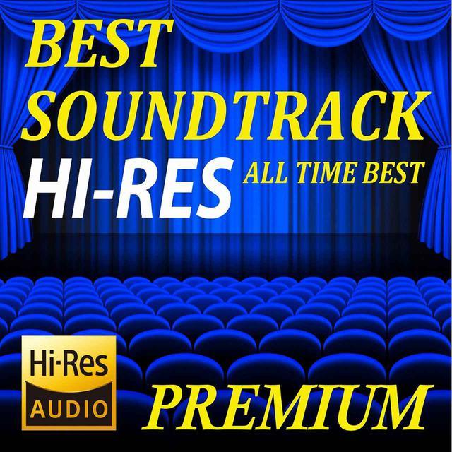 画像: ベスト・サウンドトラック・ハイレゾ・セレクション・プレミアム ~オールタイム・ベスト~ / Hollywood Movie Works