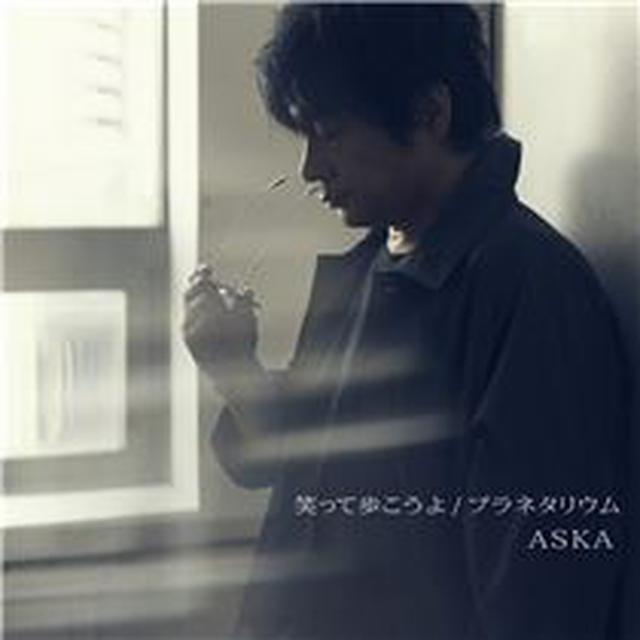 画像: 笑って歩こうよ - ハイレゾ音源配信サイト【e-onkyo music】
