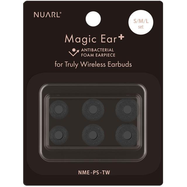 画像1: NUARLの完全ワイヤレスイヤホン「N6 Pro2」購入者を対象に、「抗菌フォームイヤピース」と「川嶋あいコンサートチケット」Wプレゼントキャンペーンを実施中