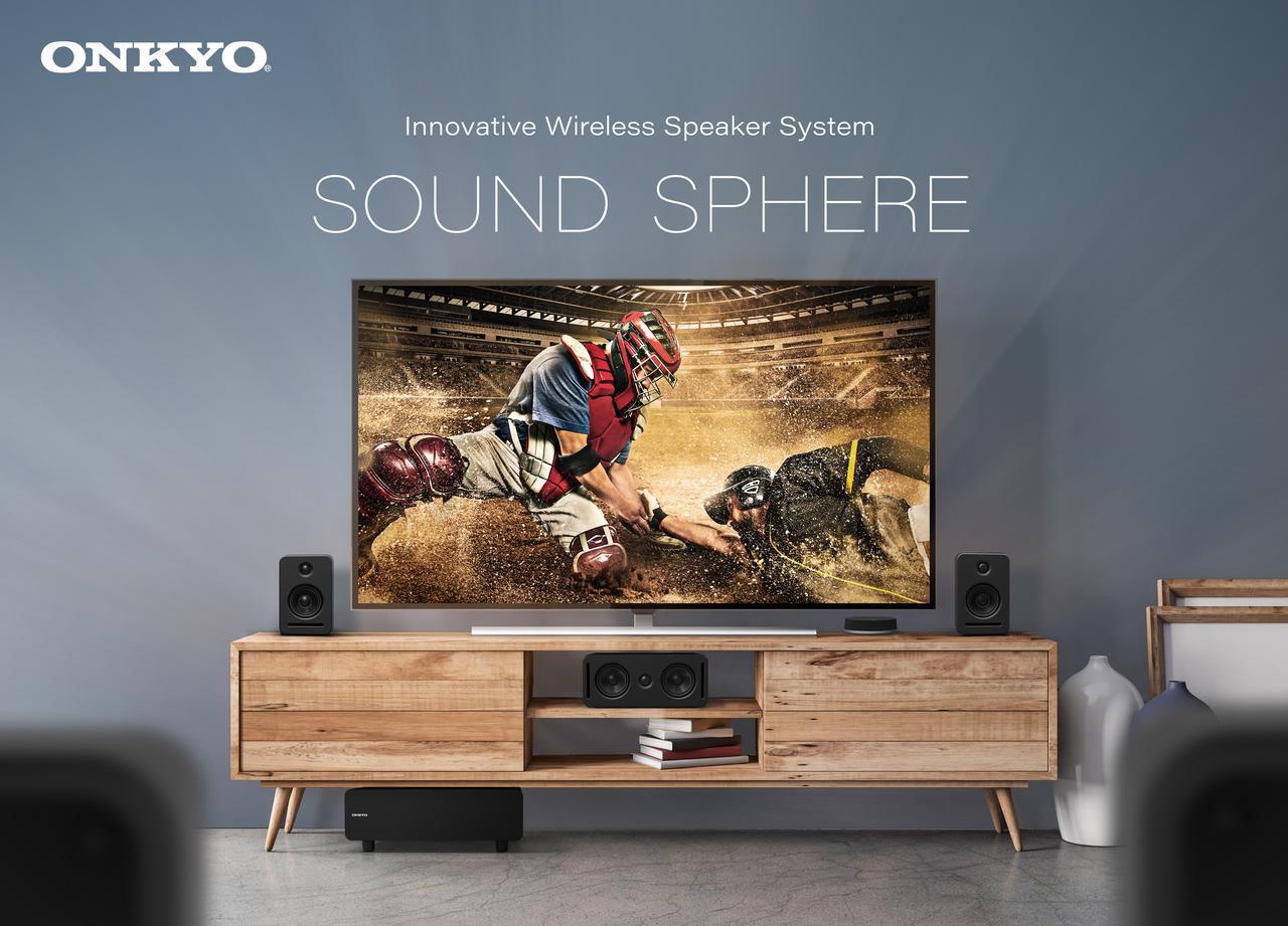 画像: オンキヨー、ワイヤレススピーカーシステム「SOUND SPHERE」をクラウドファンディングで先行発売 - Stereo Sound ONLINE