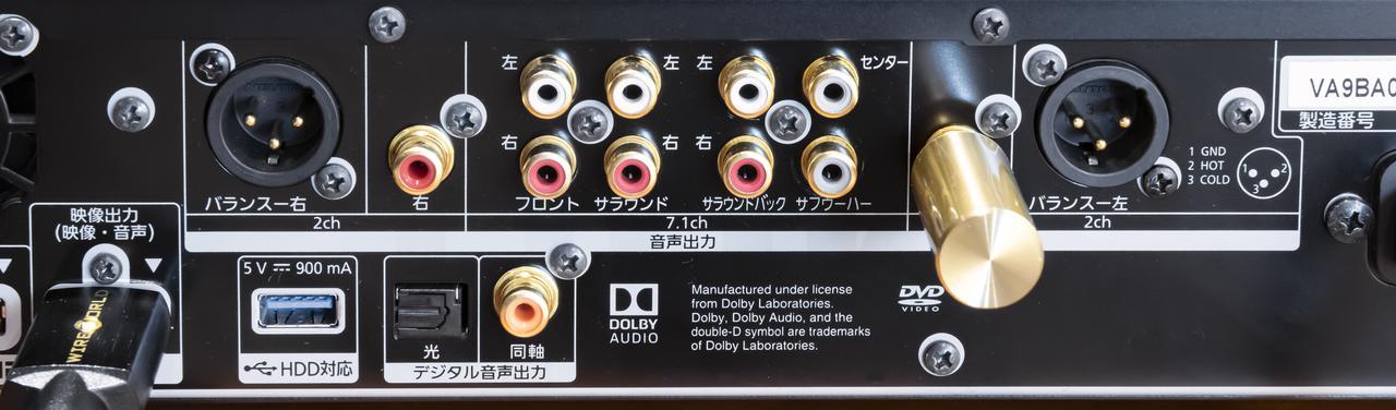 画像4: 【HiViレビュー】ユキム、高周波ノイズ除去フィルター「PNA-RCA01」は音質、画質が見違えるほどの効果抜群アイテム。