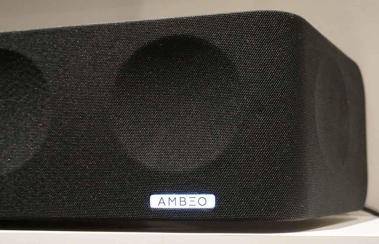 画像: AMBEOのアップミックスをオンにすると、写真のロゴマークが点灯する