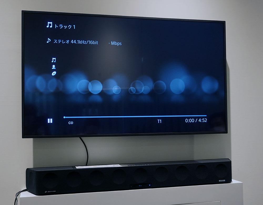 画像: ゼンハイザージャパンのデモルームで、55インチテレビとの組み合わせで視聴を行った