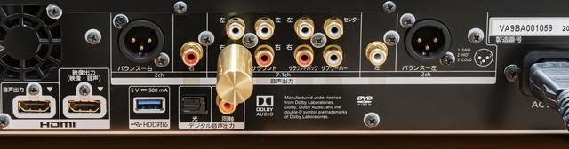 画像3: 【HiViレビュー】ユキム、高周波ノイズ除去フィルター「PNA-RCA01」は音質、画質が見違えるほどの効果抜群アイテム。
