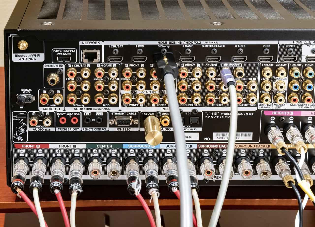 画像9: 【HiViレビュー】ユキム、高周波ノイズ除去フィルター「PNA-RCA01」は音質、画質が見違えるほどの効果抜群アイテム。