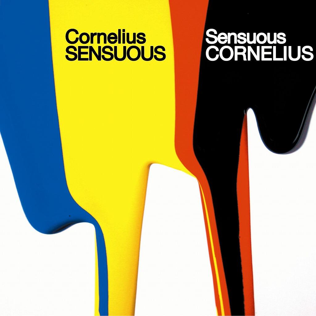 画像: Sensuous / Cornelius