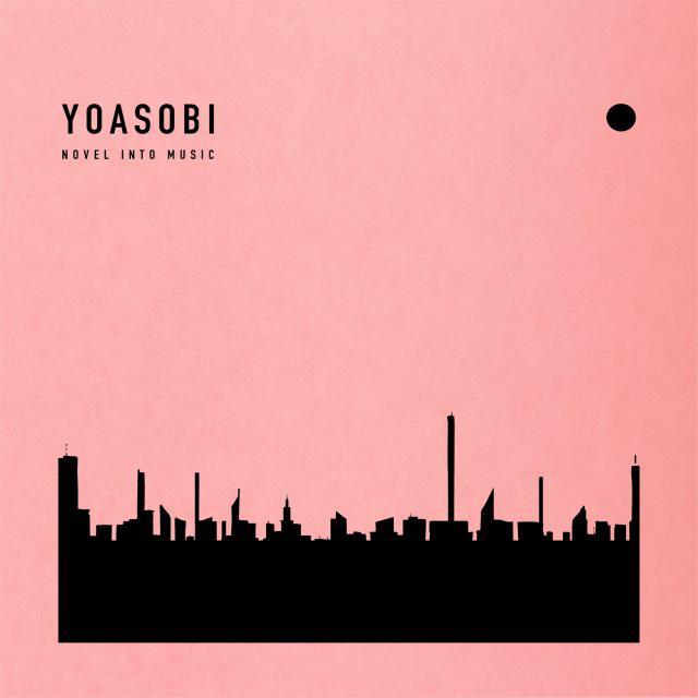 画像: THE BOOK / YOASOBI on OTOTOY Music Store