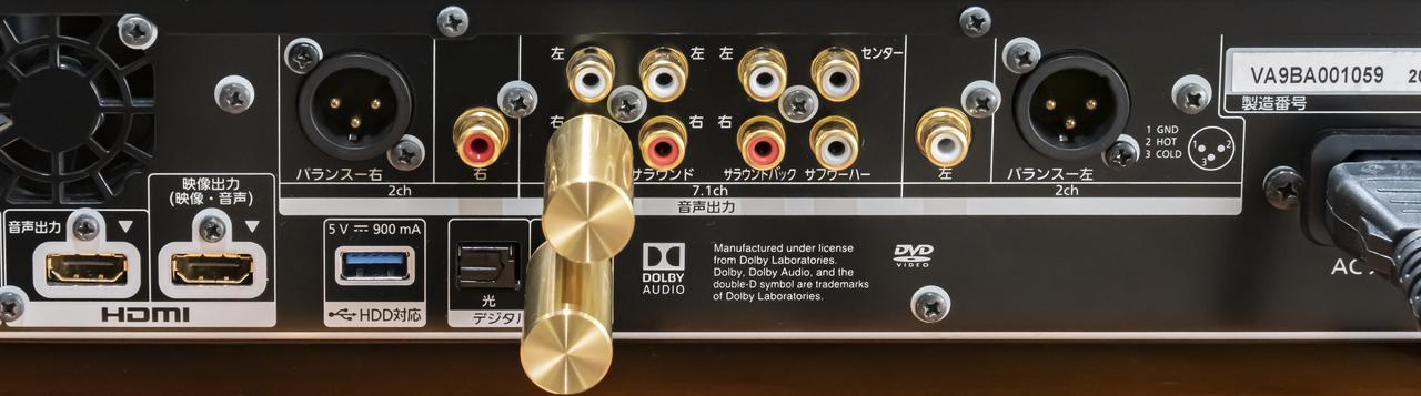 画像6: 【HiViレビュー】ユキム、高周波ノイズ除去フィルター「PNA-RCA01」は音質、画質が見違えるほどの効果抜群アイテム。