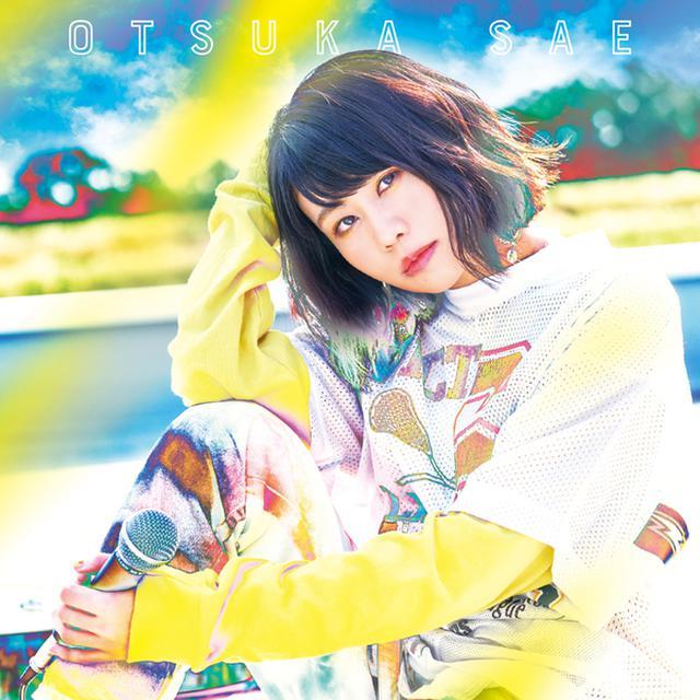 画像: スター街道 / 大塚紗英 on OTOTOY Music Store