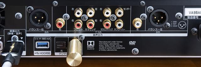 画像5: 【HiViレビュー】ユキム、高周波ノイズ除去フィルター「PNA-RCA01」は音質、画質が見違えるほどの効果抜群アイテム。