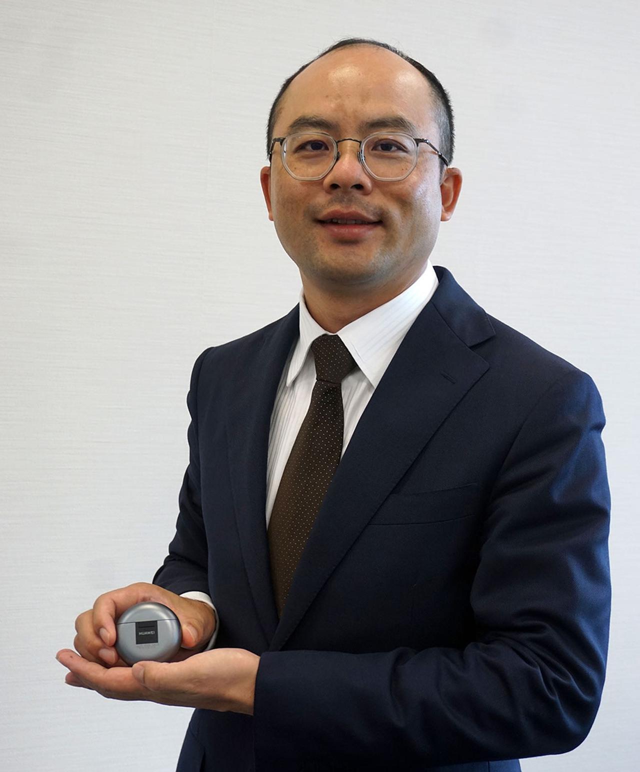 画像: 取材に協力いただいた、華為技術日本株式会社 ファーウェイデバイス日本・韓国リージョン プレジデントの楊 涛(ヤン・タオ)さん