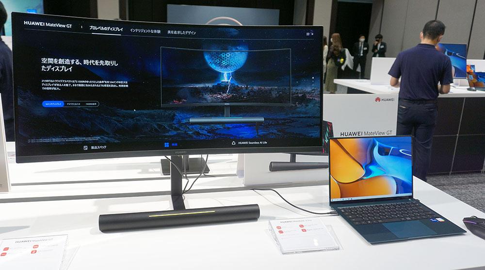 画像: サウンドバーを内蔵したゲーミングモニターの「Mate View GT」(市場想定価格¥65,800、9月10日発売)