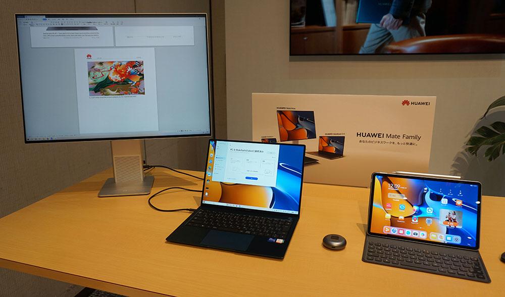 画像: 写真左がUSBハブ機能も内蔵した液晶モニター「Mate View」(市場想定価格¥89,800、8月20日発売)