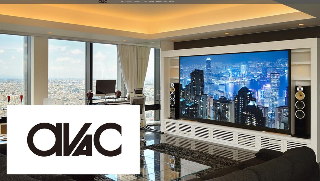 画像: YAMAHA NEW AV AMP RX-A6A 視聴商談会