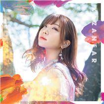 画像: カザニア - ハイレゾ音源配信サイト【e-onkyo music】
