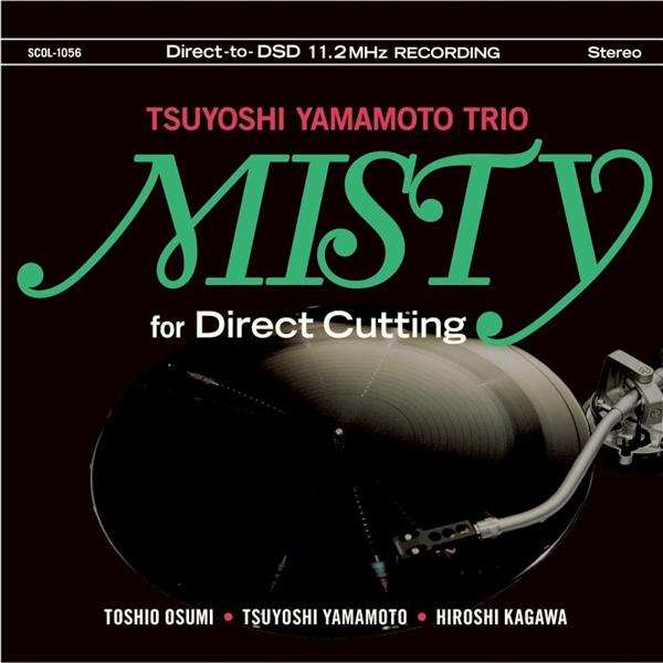 画像: MISTY for Direct Cutting / 山本剛