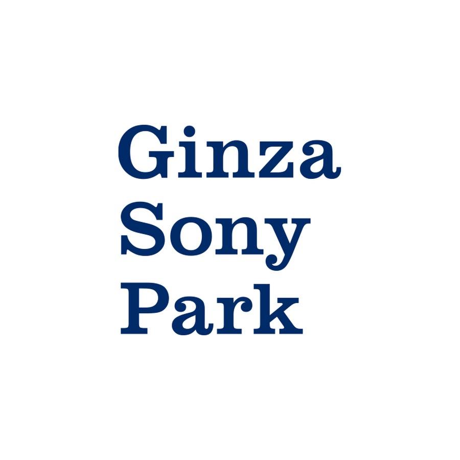 画像: Ginza Sony Park