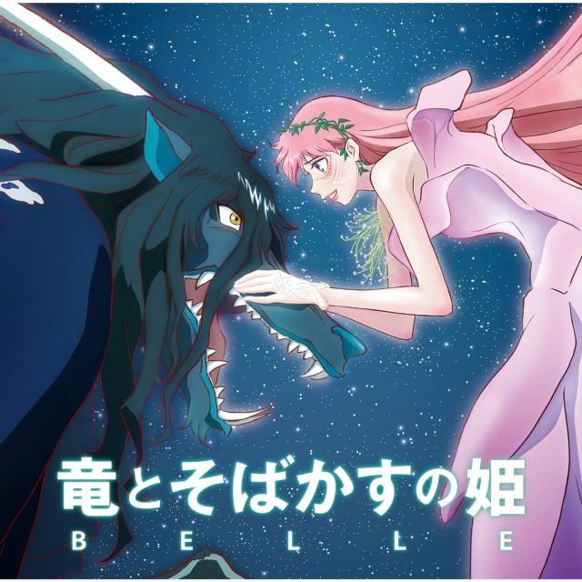 画像: 「竜とそばかすの姫」オリジナル・サウンドトラック / 1 on OTOTOY Music Store