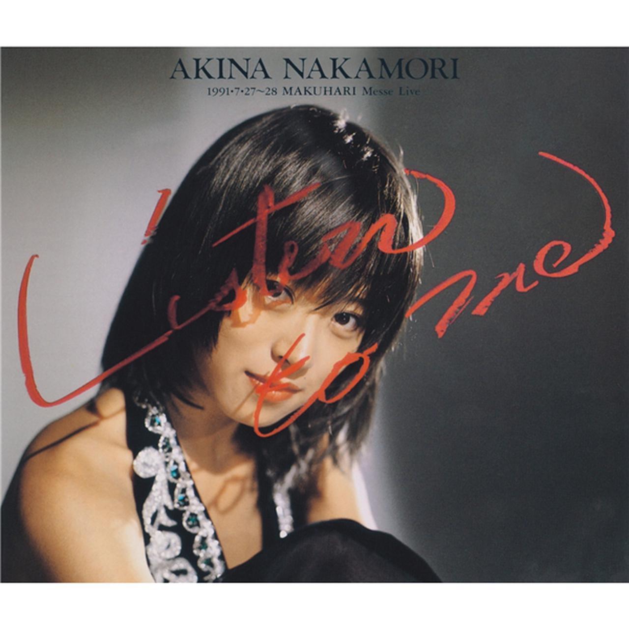 画像: Listen to Me -1991.7.27-28 幕張メッセ Live <2021 Lacquer Master Sound> / 中森明菜