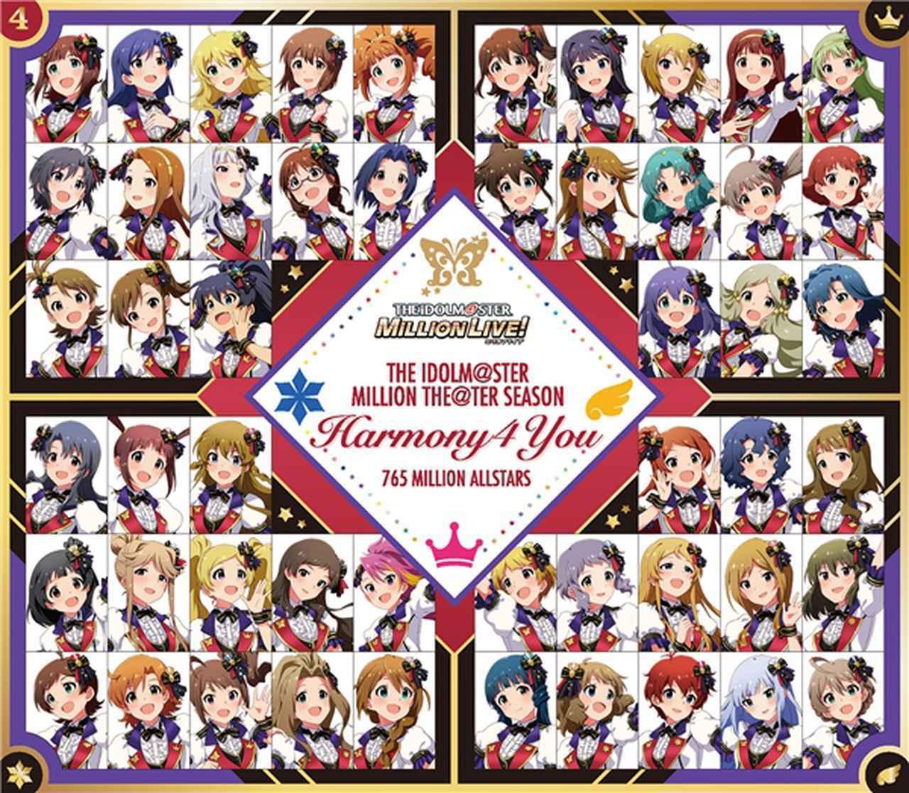 画像: EVERYDAY STARS!! / Various Artists