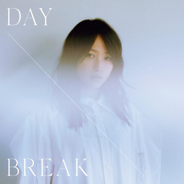 画像: DAYBREAK / 鞘師里保 on OTOTOY Music Store