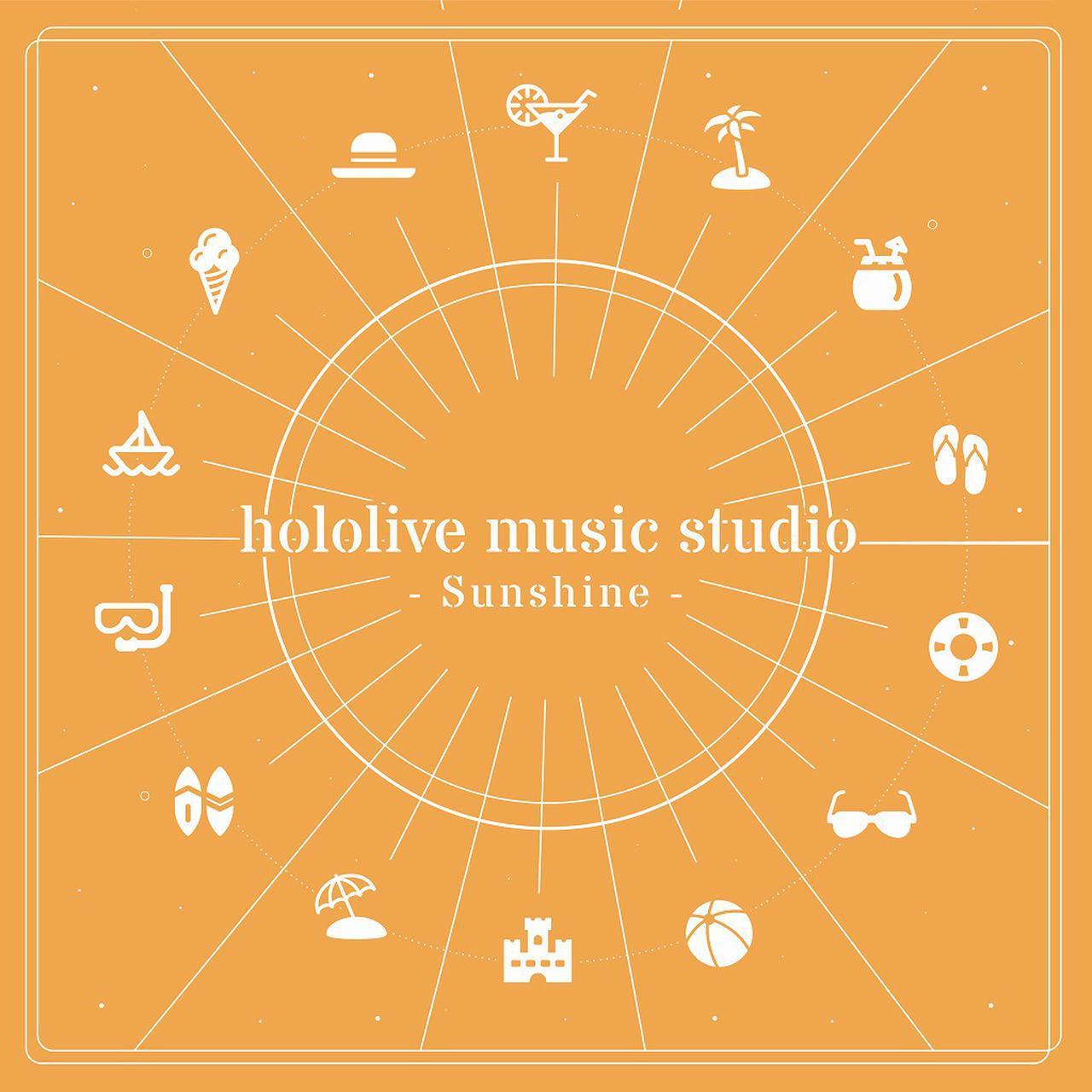 画像: hololive music studio - Sunshine / hololive IDOL PROJECT and more